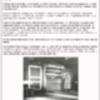 http://81.209.83.96/repository/139/latomaen_tila.pdf